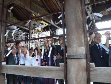 岩手と京都の末永い交流や東日本大震災からの復興などを願った南部風鈴の掛け初め式