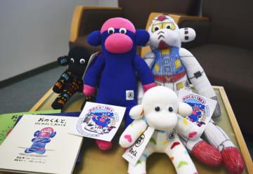 アイベックスエアラインズが機内でカタログ販売する「おのくん」人形やグッズ=1日、仙台空港