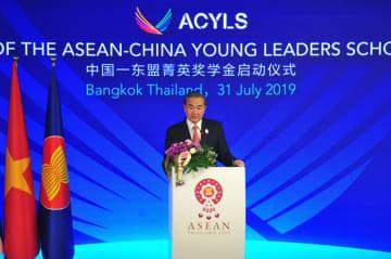 王毅氏、中国・ASEAN菁英奨学金発足式に出席