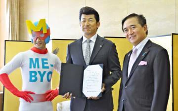「未病番長」に任命された横浜DeNAベイスターズの三浦大輔さん(中央)=県庁