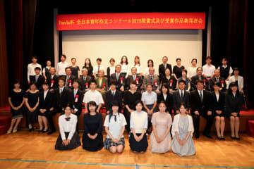 「Panda杯全日本青年作文コンクール2019」表彰式、東京で開催