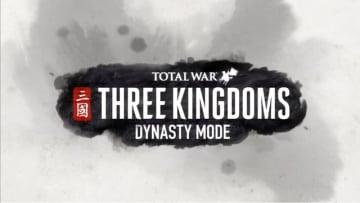 三国志ストラテジー『Total War:THREE KINGDOMS』ダイナスティモードを追加―攻め寄せる敵軍に3人の武将で立ち向かえ