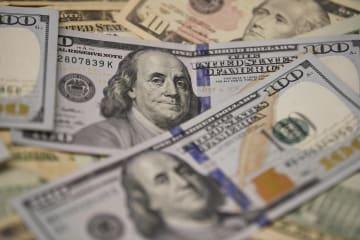 米FRBが利下げを決定 10年半ぶり