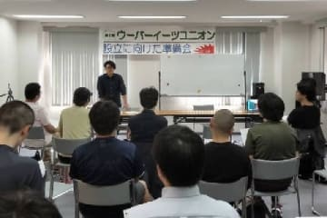 2回目のウーバー労働組合設立準備会には10数人の配達員が集まった(2019年8月1日、東京都、弁護士ドットコム撮影)