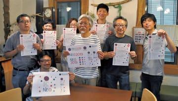 約20年ぶりの開催決定「まちだ市民まつりNEO2019」@町田シバヒロ