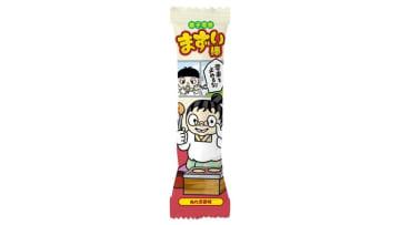 ※まずい棒 ぬれ煎餅味コラボパッケージ(画像:銚子電鉄)