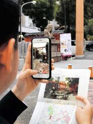 市職員らがダミーの被災情報を防災チャットボットに送信し、地図上に表示する神戸市の実証実験(2018年12月)