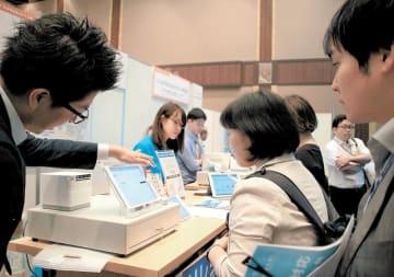 経産省などが主催した軽減税率対応レジのPRフェア=6月、仙台市宮城野区