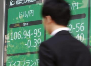 1ドル=106円台に高騰した円相場を示すボード=2日午後、東京都中央区