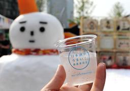 本物の雪を見ながら日本酒をロックで楽しめるイベント会場=グランフロント大阪・うめきた広場