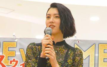 名古屋市内で行われた主演映画「ダンスウィズミー」の公開記念スペシャルトークショーに登場した三吉彩花さん