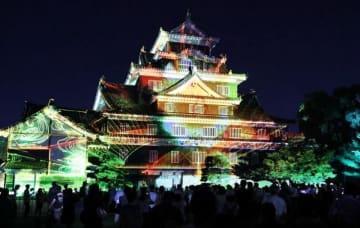 岡山城天守閣を色鮮やかな映像で彩ったプロジェクションマッピング