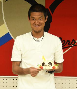 報道陣からケーキを贈られた曽ケ端=クラブハウスグラウンド