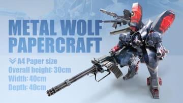 組み立てに約80時間かかる『METAL WOLF CHAOS XD』高精細ペーパークラフト公開中!