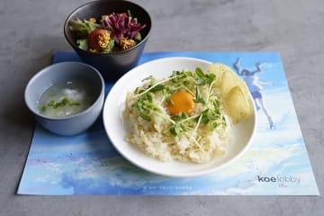 陽菜がふるまったお手製ごはん(ステッカー付) ¥1,800(tax in)