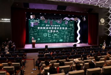 アインシュタインの奇想世界特別展、上海で開催