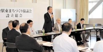 地域の魅力向上を目指す仙台駅東まちづくり協議会の設立総会