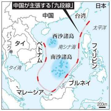南シナ海・南沙諸島、西沙諸島、中国が主張する「九段線」