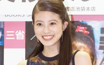 スタイルブック「今田美桜スタイルブック イマ」の発売記念お渡し会イベントを開催した今田美桜さん