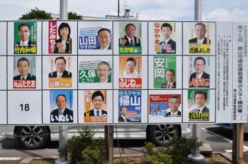 勝山市議選は定数16に対して17人が立ち、選挙戦に突入した=福井県勝山市内のポスター掲示板