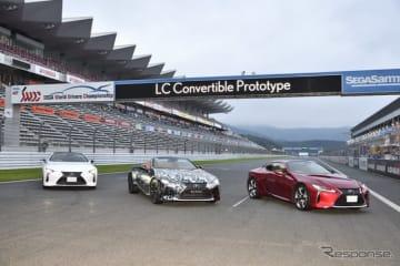 レクサスLCコンバーチブル・プロトタイプお披露目(富士スピードウェイ、SUPER GT 第5戦)