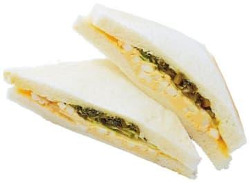 高菜サンド(313円)
