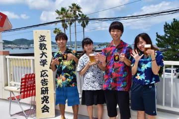 冷たいビールやコーラ、タピオカドリンクなどが楽しめる立教大生の海の家「キャンプストア」=3日、館山市