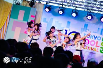【TIFフォトレポート】マジカル・パンチライン、8/4 FUJI YOKO STAGE(10:30-)