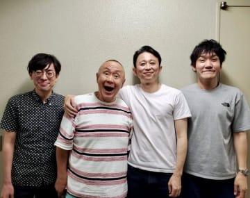 新宿カウボーイ石沢、松村邦洋さん、有吉、タイムマシーン3号山本