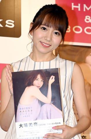 ソロ写真集「本当の意味で大人になるということ」(スクウェア・エニックス)の発売記念イベントに登場した「SKE48」の大場美奈さん
