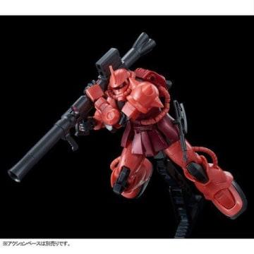 「機動戦士ガンダム THE ORIGIN」のシャア専用ザクIIのプラモデル「HG 1/144 ガンダムベース限定 シャア専用ザクII[メタリック]」(C)創通・サンライズ
