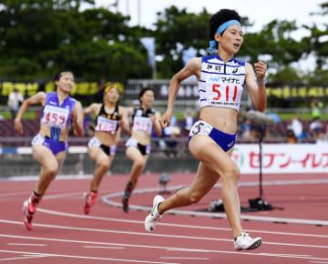 女子400メートル決勝 53秒44で優勝した相洋・高島咲季=タピック県総ひやごんスタジアム