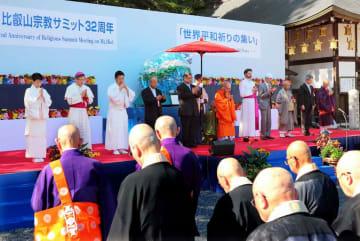 世界平和の実現を祈り、黙とうする諸宗教の代表者や参列者(大津市・延暦寺)