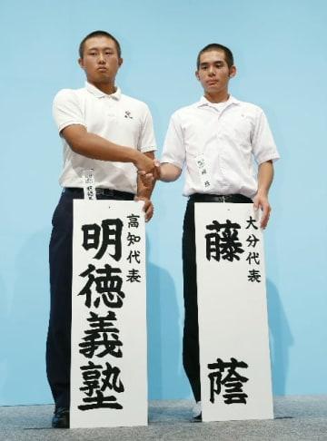 明徳義塾の西田龍生主将(左)と握手する藤蔭の松尾将主将=3日午後、大阪市