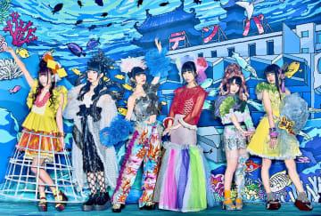 でんぱ組、竜宮城をモチーフにしたグラフィカルな「ボン・デ・フェスタ」MV公開!