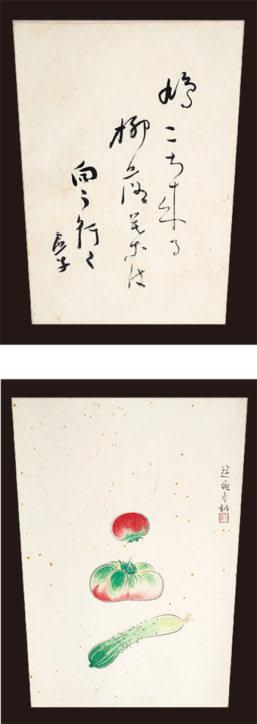 鎌倉文華館 鶴岡ミュージアム特別展「雪洞 ぼんぼり BONBORI ぼんぼり祭の誕生」