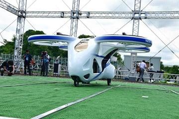 実証実験で使う空飛ぶクルマの試作機