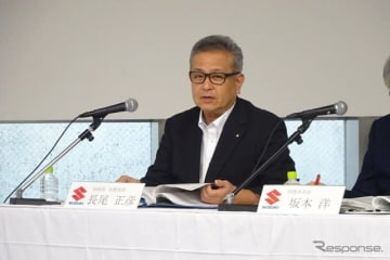 決算を発表するスズキの長尾正彦常務役員