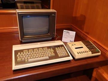 1979年9月に登場したNECのPC-8001
