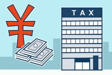 中古車売却時にもらえるお金とかかる税金 確定申告は必要?