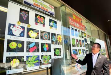 カラフルな作品が並ぶショーウインドー=5日、鳥取市永楽温泉町の朝日生命鳥取ビル