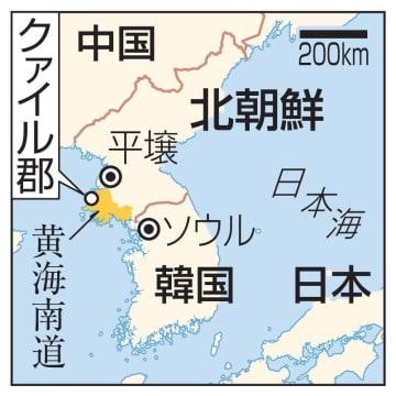 北朝鮮・黄海南道、クァイル郡、日本海