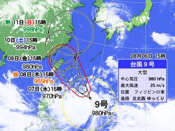台風9号の進路予想図