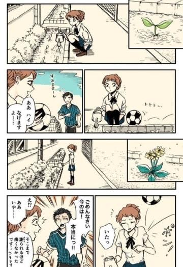 月本 千景【漫画家】 / Via Twitter: @chikatsuki
