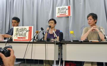 公開質問状を提出後、記者会見する「表現の不自由展・その後」実行委員の岡本有佳さん(中央)ら=6日午後、愛知県庁