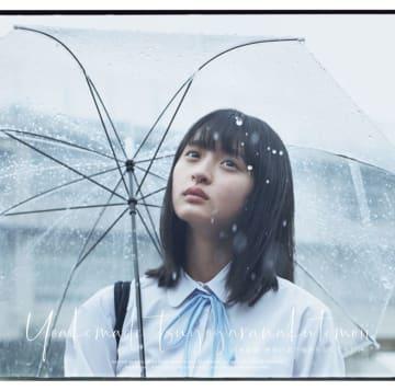 乃木坂46、雨をテーマにした新SG「夜明けまで強がらなくてもいい」ジャケット公開!