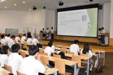 地域活性化に向けた提言を発表する地域創生学の受講生徒たち