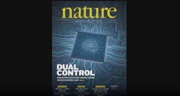 米科学技術界、中国の新型チップ「天機芯」に高い関心