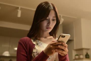 白石麻衣は新たな事件に巻き込まれていく松田美乃里役を担う - (C)2020映画「スマホを落としただけなのに2」製作委員会