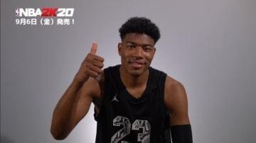 八村塁がバスケゲーム「NBA 2K20」日本のオフィシャルアンバサダーに就任